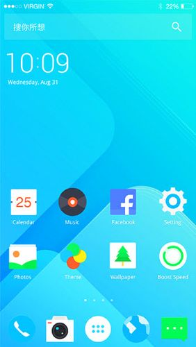Freeme launcher - Stylish theme