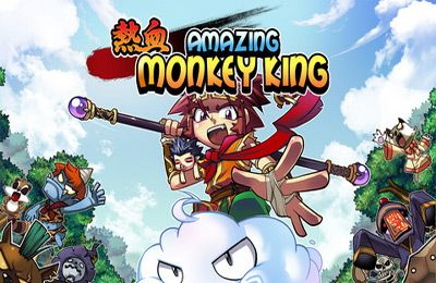 Amazing Monkey King