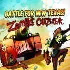 Med den aktuella spel Dreeps: Alarm playing game för iPhone, iPad eller iPod ladda ner gratis Battle for New Texas: Zombie outbreak.