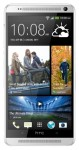 Ladda ner HTC One Max apps.